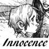 Download Innocence of a Child Mp3