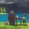 Howl's Moving Castle OST Piano - by Andreas Wijaya