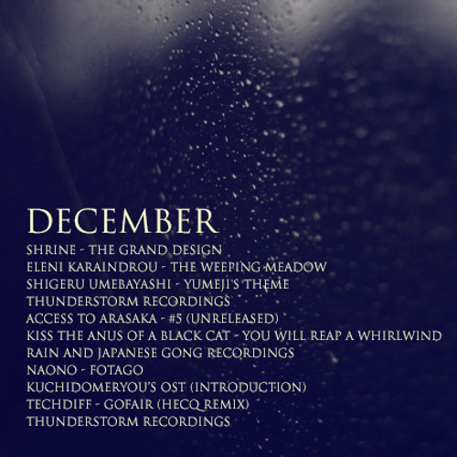 December mix