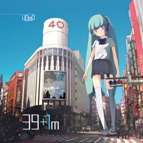 「 melody in the sky 」 を歌ってみた ▊ 40mP ft. Hatsune Miku 「 datenkou 」