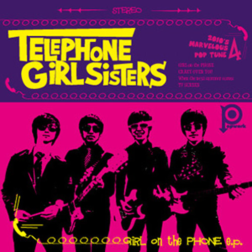 TELEPHONE GiRL SiSTERS / GiRL on the PHONE - When the next summer comes