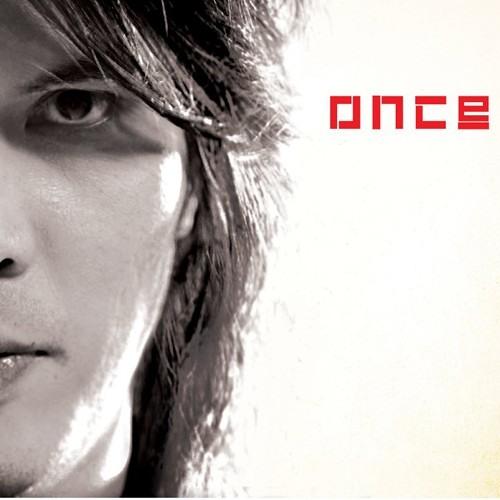 Once - I Still Love You