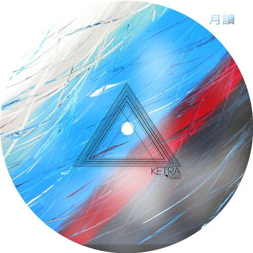 KTRTSUKUYOMI003_Manuel Di Martino - Motion EP (Mark Morris + Attemporal rmxs)