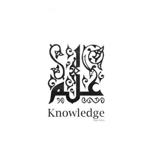 K.H Abdullah Gymnastiar - Rahasia Tenang Dunia Akhirat