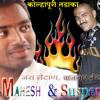 HOOKAH BAR - Dj Mahesh & Suspence Kolhapur