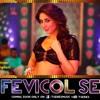Fevicol Se Dj Mix By Dj Murali