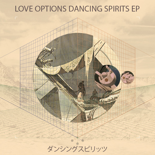 Love Options - Save Me