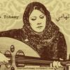 Sherine Tohamy شيرين تهامي - يا مسافر وحدك - عود mp3
