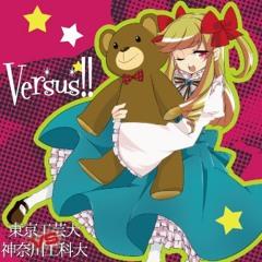 C83新譜「VERSUS!!」クロスフェードデモ