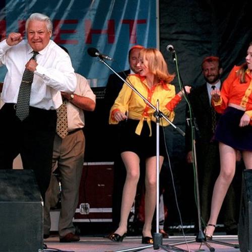 V.Yeltsin - Fucking frozen! FREE DOWNLOAD!!