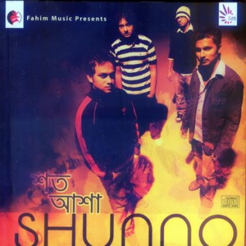 shoto asha by shunno