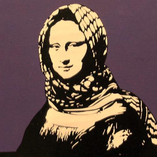 What is Philistine ?-ما هي فلسطين