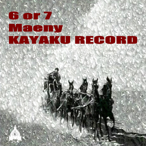 Kayaku008_6or7_Maeny