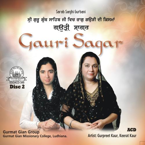 Sagal Bhavan Kae Naeika eik Chin Dharas Dhikhae Jee ... Raag Gauri Poorbi