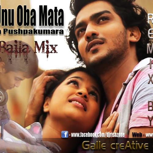 Himi Unu Oba Mata 6-8 Baila Mix - DJ Rish(www.djrishonline.tk)
