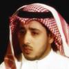 Arabic Nasheed Meshary al Aradah