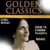 Suhe Ve Cheere Waleya Remix - Surinder Kaur