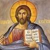 KyrieΚύριε ελέησον, Senhor, tende piedade de nós...