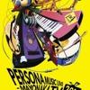 Persona Music Live 2012 MAYONAKA TV - 28 - Never More