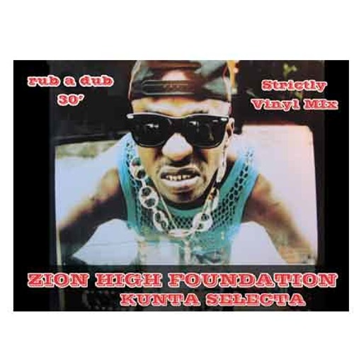 Zion High Foundation Rub A Dub 30' Mix