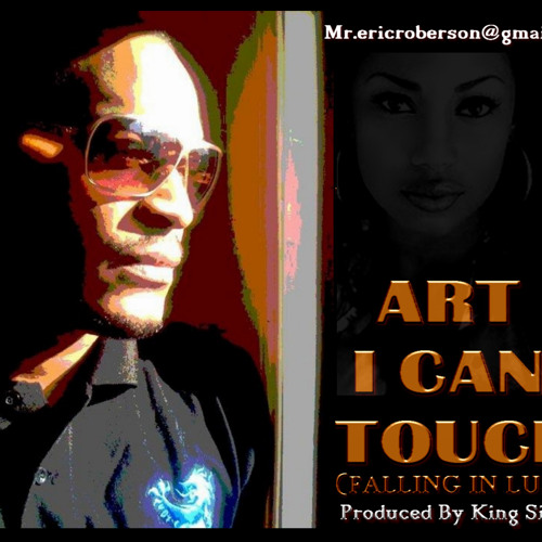 Art i can touch,EZRIC