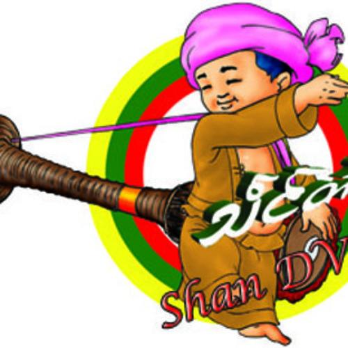 Shan - Evening  02 January 2013
