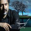 ملکا | حسام الدین سراج