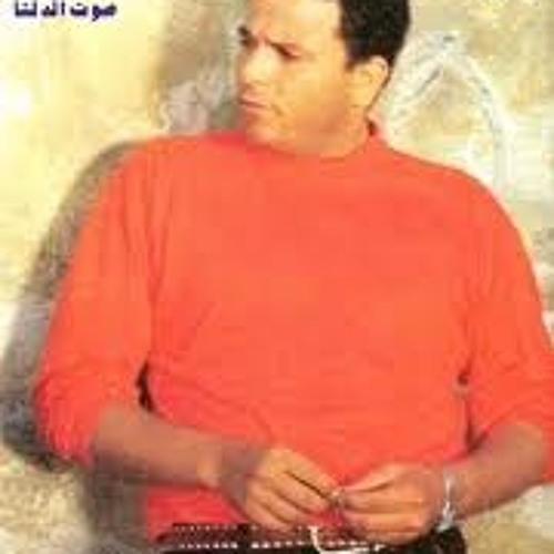 الغضب - محمد فؤاد
