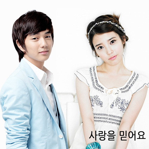 [NBC ft. F1rst] - Believe In Love (IU ft. Yoo Seung Ho) Cover