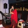 Dil Apna aur Preet parayi