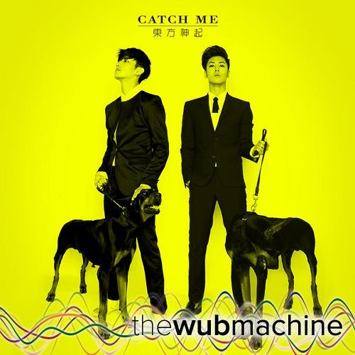 Catch Me (Wub Machine Remix)