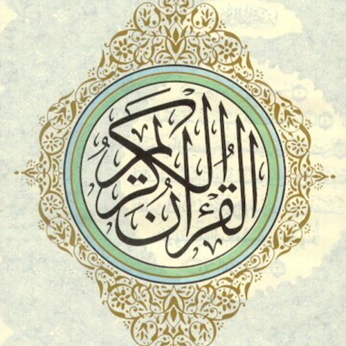 سورة الأحزاب - القاريء/ عبد العزيز بن سعد الناصر