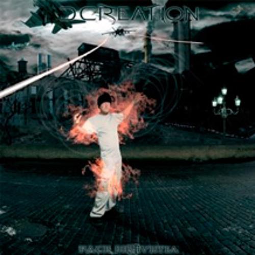 Pace Helvetia EP (2007)