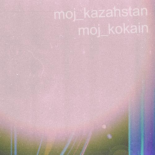 moj_kazahstan