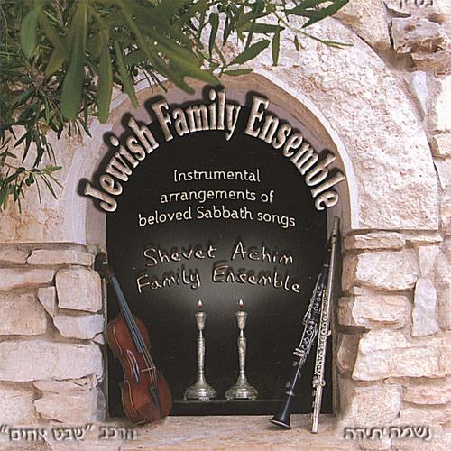 Ki Eshmera Shabbat