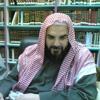 الشيخ نزار ريان يتحدث عن الحسم العسكرى