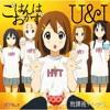 [INDO ver.] K-On! Gohan wa Okazu short Fun Cover 【ardeeyie】