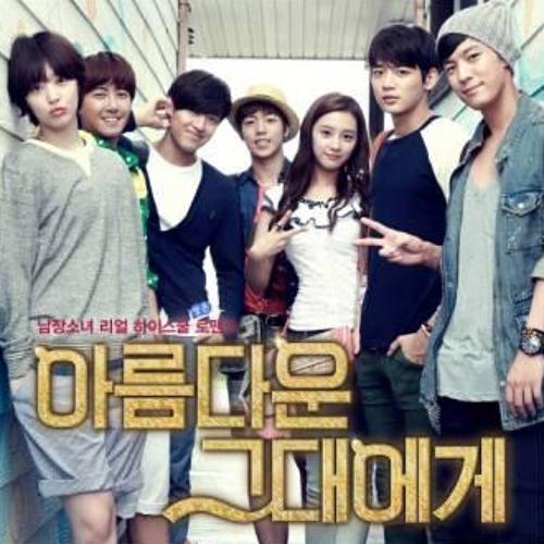 SNSD (Tiffany) & Super Junior (KyuHyun) - 아름다운 그대에게 To the beautiful you OST  [FreeMP3/DL]