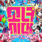 [HD] Girls Generation SNSD (소녀시대) 말해봐 (Talk Talk) REMIX [freemp3/dl].mp3