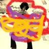 Diana Ross Megamix (Mixed by Okaysjon)