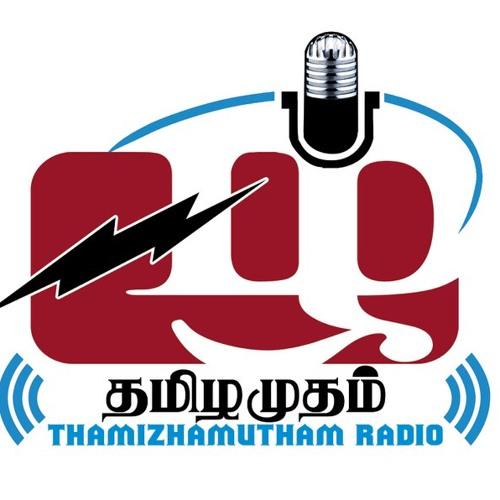 ThamizhamuthamRadio - ILamKaviThendralSaaniya