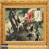 Pour It Up Remix - @TokyoJapJunkie
