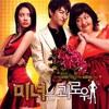 Kim Ah Joong - Ave Maria
