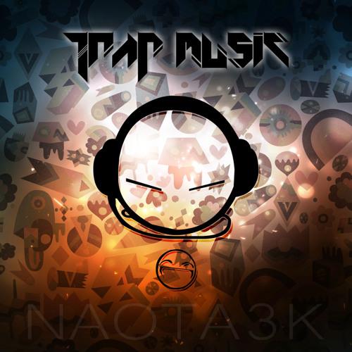 Trappin' Minimix Vol. 2 [12.12.12] (FREE DOWNLOAD!!)