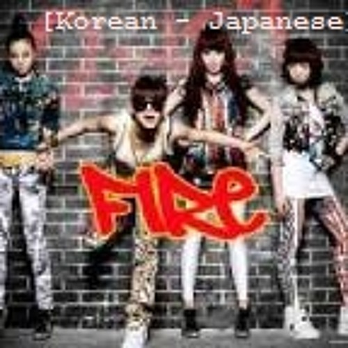 [JJ] 2NE1 - FIRE ( Korean Japanese )