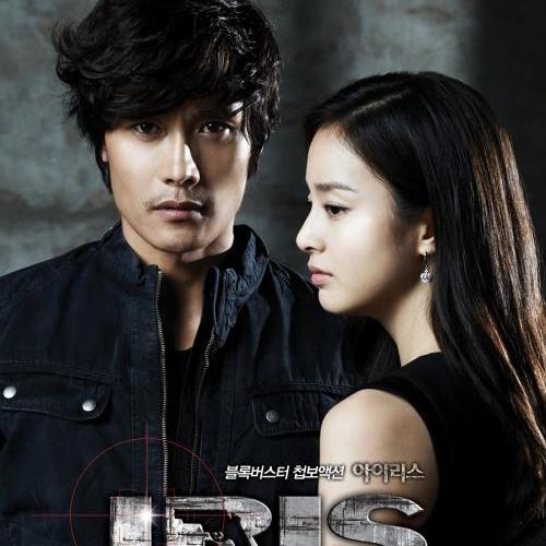 Love of Iris by: Shin Seung Hun - IRIS OST