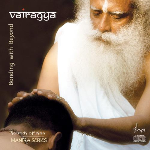 Brahmananda Swarupa