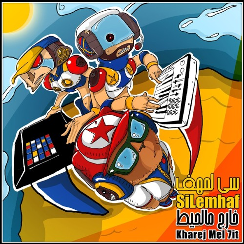 Si Lemhaf - Fla9