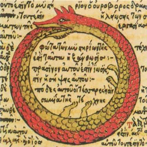 La fragata cósmica Dentro de la serpiente