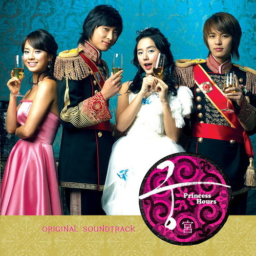 [Kim ft M.C] I'm a Fool - Stay (Princess Hours OST Cover)